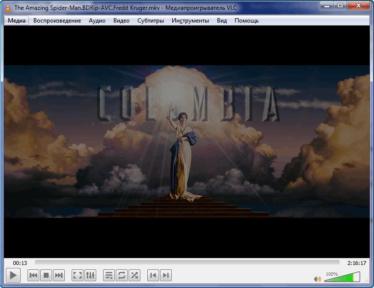 Интерфейс VLC Media Player