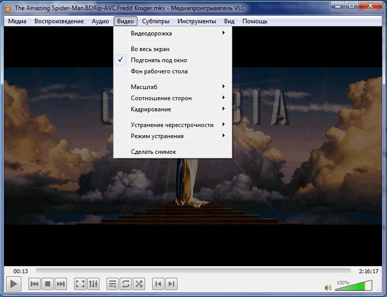 Панель инструментов VLC Media Player