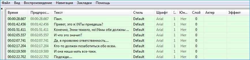 Синхронизация субтитров в MPC