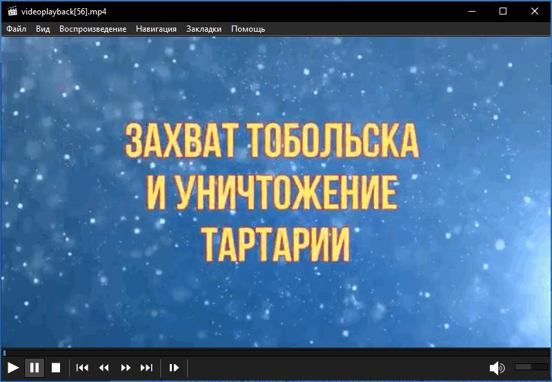 Темная тема Media Player Classic