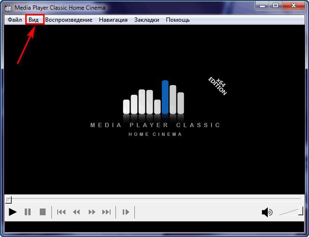 Выбрать вкладку «Вид» в Media Player Classic